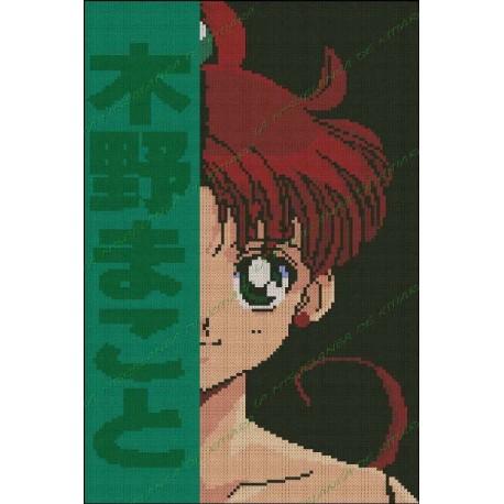 Sailor Moon Verde