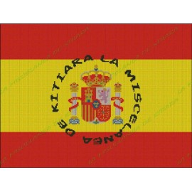 Personalized Spanish Flag