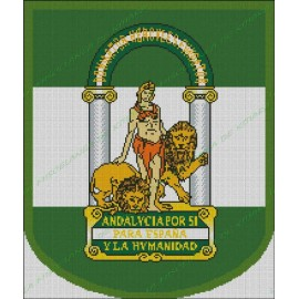 Shield of Andalusia