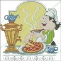 Povaryata Chef - Samovar and cake