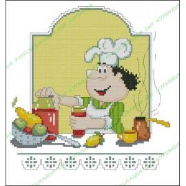 Povaryata Chef - Compote