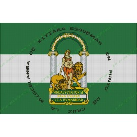 Personalized Andalusian Flag