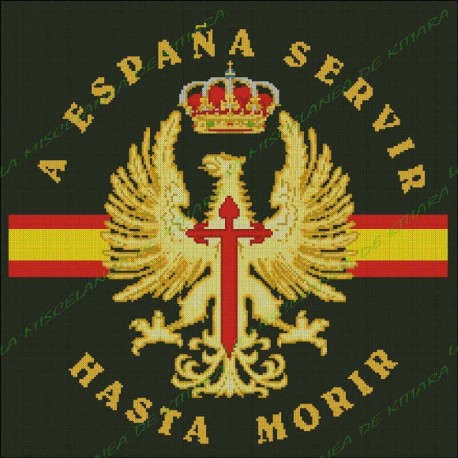 Flag with coat of Spanish Army Custom